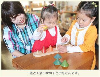 ピックアップコーン木のおもちゃ知育玩具銀河工房国産日本製積み木ブロック子供積木リハビリバリアフリー高齢者