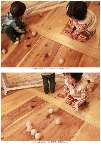 【送料無料】●転がる積み木四角いばかりが積み木じゃないよ。球体の積み木で盛上がろう!木のおもちゃ赤ちゃんおもちゃ知育玩具ブロック型はめ6ヶ月1歳プレゼントランキング2歳3歳4歳5歳6歳7歳おしゃれ