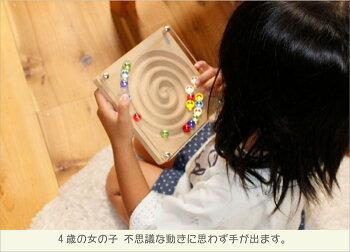 【送料無料】●アンドロメダ銀河知育玩具ブロック型はめ木のおもちゃパズル男の子女の子赤ちゃんおもちゃおしゃれ3歳4歳5歳6歳7歳8歳9歳10歳誕生日ギフト誕生祝い出産祝いに♪親子木育家族日本製1歳ランキング