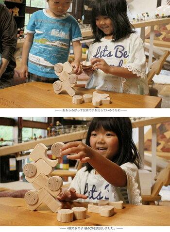 【送料無料】●ベビーブロック積み木知育玩具ブロック型はめ木のおもちゃパズル男の子女の子おしゃれ赤ちゃんおもちゃ3歳4歳5歳6歳7歳8歳9歳10歳誕生日ギフト誕生祝い出産祝いに♪親子木育家族日本製