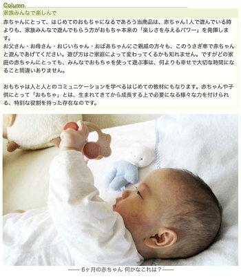 【送料無料】●うさぎ車赤ちゃんおもちゃ木のおもちゃ車はがため歯がため知育玩具出産祝い日本製カタカタ男の子&女の子おしゃれ3ヶ月4ヶ月5ヶ月6ヶ月7ヶ月8ヶ月9ヶ月10ヶ月0歳1歳プレゼントランキング2歳