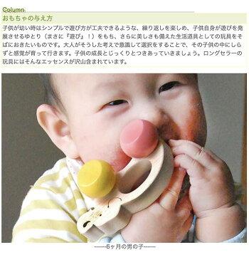 【送料無料】●ぞう車木のおもちゃ車赤ちゃんおもちゃ押し車はがため歯がためおしゃぶり出産祝い日本製カタカタがらがらラトル男の子女の子3ヶ月4ヶ月5ヶ月6ヶ月7ヶ月8ヶ月9ヶ月10ヶ月1歳誕生日
