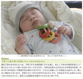 【送料無料】●四つ葉リングはがため歯がため赤ちゃんおもちゃ日本製木のおもちゃ出産祝いがらがらカタカタラトル男の子女の子3ヶ月4ヶ月5ヶ月6ヶ月7ヶ月8ヶ月9ヶ月10ヶ月1歳プレゼントランキング