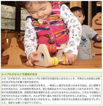 【送料無料】●かずあそび日本製赤ちゃんおもちゃ木のおもちゃ知育玩具ベビーギフトラトル6ヶ月7ヶ月8ヶ月9ヶ月10ヶ月1歳プレゼント