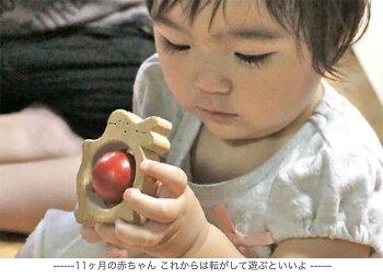 【送料無料・メール便】●かみかみうさぎ赤ちゃんおもちゃはがため歯がため木のおもちゃ日本製車出産祝いにお薦めがらがらカタカタ男の子&女の子3ヶ月4ヶ月5ヶ月6ヶ月7ヶ月8ヶ月9ヶ月10ヶ月1歳プレゼント