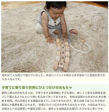 【送料無料】●十二輪車(ロングタイプ)プルトーイ引っ張る木のおもちゃ車赤ちゃんおもちゃ日本製6ヶ月7ヶ月8ヶ月9ヶ月10ヶ月1歳おしゃれランキング2歳3歳誕生日ギフト誕生祝い出産祝いカタカタ引き車くるま