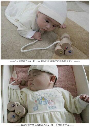 【送料無料】▲六輪車(S)木のおもちゃ車日本製赤ちゃんおもちゃ3ヶ月4ヶ月5ヶ月6ヶ月7ヶ月8ヶ月9ヶ月10ヶ月1歳2歳3歳引き車カタカタプルトイ誕生日ギフト出産祝いにお薦め♪男の子&女の子