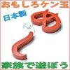 ■饭(也做超日本制造ユニーク对肯球赠品请!)(在智育玩具诞生庆祝树的玩具室内装饰good♪)
