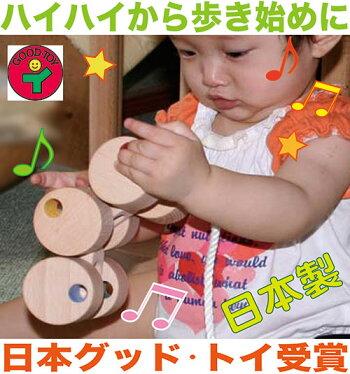 六輪車(ミニ)日本グッド・トイ委員会認定おもちゃ選定玩具出産祝い赤ちゃんおもちゃおしゃぶり銀河工房木のおもちゃ