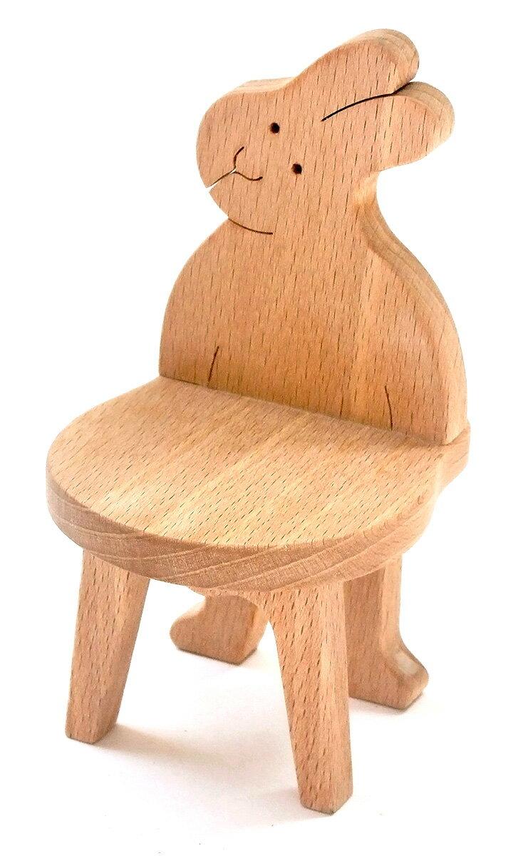 【名入れ可】●うさぎのいす ミニチュア家具 木のおもちゃ 子供家具 日本製 知育玩具 誕生 出産祝い 1歳 2歳 3歳 4歳 5歳 6歳 7歳 8歳 幼児子供〜高齢者 小学生 誕生日ギフト〜出産祝い 型はめ 誕生祝い バリアフリー 木工職人手作り 親子 木育 家族