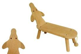 【送料無料】ダックスフンドの長椅子 (子供家具・木のおもちゃ 日本製 ) 1歳 2歳 3歳 4歳 5歳 誕生日ギフト〜出産祝い 男の子 女の子 赤ちゃん♪ 注文製作の木の椅子 子供施設 キッズルームに最適です! 木工職人手作り いす イス 木育 ★ Ginga Kobo Toys