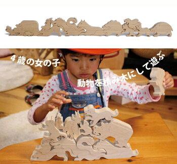 12支物語木のおもちゃ出産祝い名入れギフト日本製
