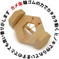 【5歳・男の子】パズルで知育!友人の子供にあげる誕生日プレゼントは?【予算3千円】