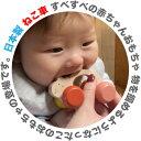 【送料無料】●ねこ車 すべすべの赤ちゃんおもちゃ はがため 歯がため 木のおもちゃ 車 押し車 おしゃぶり 出産祝い …