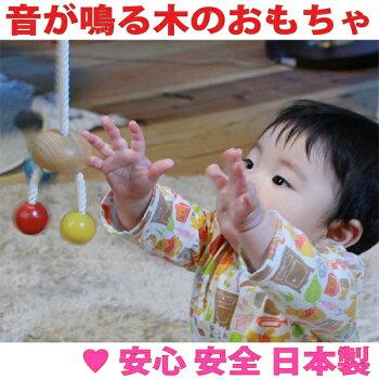 たこおどり木のおもちゃ出産祝い名入れギフト日本製おしゃぶり赤ちゃんおもちゃ銀河工房人形