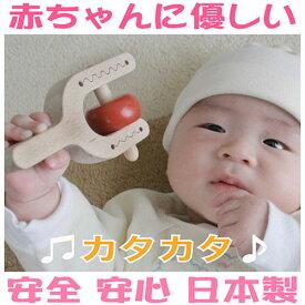 【名入れ可】●さぼてん 赤ちゃん おもちゃ はがため 歯がため 木のおもちゃ 日本製 出産祝い がらがら カタカタ ラトル 男の子&女の子 3ヶ月 4ヶ月 5ヶ月 6ヶ月 7ヶ月 8ヶ月 9ヶ月 10ヶ月 1歳 プレゼント ランキング