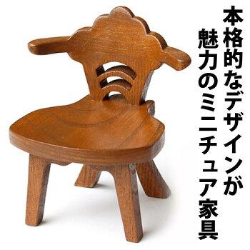 木の椅子木のおもちゃ知育玩具銀河工房おしゃぶりガラガラ赤ちゃんベビー積木ブロック子供家具
