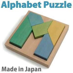 【名入れ可】● M字積み木パズル(積木にもなる木のおもちゃ 知育玩具 簡単そうに見えるけど・・・)アルファベットパズル 男の子&女の子 日本製 木のおもちゃ 型はめ ブロック 1歳 プレ