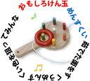 【名入れ可】●めんすくい(おもしろケン玉 日本製 けん玉 超ユニーク剣玉 集中力 木のおもちゃ 知育玩具 型はめ 1歳 …