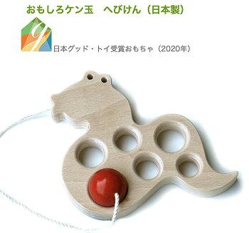 へびけん木のおもちゃ知育玩具銀河工房子供家具赤ちゃんベビー積木ブロックこどもつみきバリアフリーリハビリ
