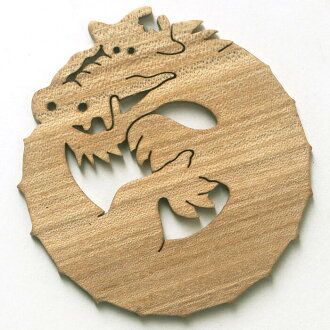 -Coaster-Japan Wood filled with auspicious Dragon playful toy building block type Solitaire fun! design 1 year old 2 years 3 years 4 years 5 years birthday gift-baby boys girls domestic woodworking craftsmanship and use those P25Jun15