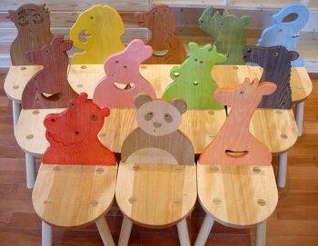 木のおもちゃ知育玩具銀河工房子供家具赤ちゃんベビー積木ブロックこども椅子子供椅子動物いす