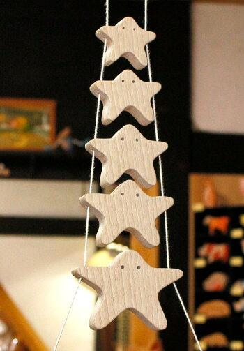 星の家族木のおもちゃ知育玩具銀河工房出産祝い赤ちゃんおもちゃおしゃぶり1才、2才、3才