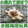 ● 在龟(水陆两用树的玩具)1岁2岁3岁分娩祝贺カタカタ♪田径,使橡皮筋了变成在使用2部橡皮筋的事在推荐澡盆玩的时候1部的方面慢慢前进。 婴儿玩具男孩子女孩■TURTLE Wooden Toys (Ginga Kobo Toys) Japan