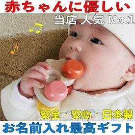 【送料無料】●うさぎ車 赤ちゃん おもちゃ 木のおもちゃ 車 はがため 歯がため 知育玩具 出産祝い 日本製 カタカタ 男の子&女の子 3ヶ月 4ヶ月 5ヶ月 6ヶ月 7ヶ月 8ヶ月 9ヶ月 10ヶ月 0歳 1歳 プレゼント ランキング 2歳