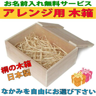Wooden Box of Personalized Baby Toys   Wooden Toys (Ginga Kobo Toys) Japan