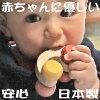 Arch Bunny Car Wooden Toys (Ginga Kobo Toys) Japan