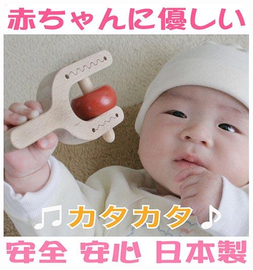 【名入れ可】●さぼてん 赤ちゃん おもちゃ はがため 歯がため 木のおもちゃ 日本製 出産祝い がらがら カタカタ ラトル 男の子&女の子 3ヶ月 4ヶ月 5ヶ月 6ヶ月 7ヶ月 8ヶ月 9ヶ月 10ヶ月 1歳 2歳 3歳 誕生日 親子 木育 ベビー