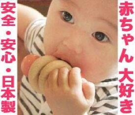 【送料無料】■ぺろりん (木のおもちゃ 日本製 おしゃぶりや 歯がため にもOK!)出産祝いに♪赤ちゃん おもちゃ はがため がらがら カタカタ ラトル 男の子 女の子 3ヶ月 4ヶ月 5ヶ月 6ヶ月 7ヶ月 8ヶ月 9ヶ月 10ヶ月 1歳