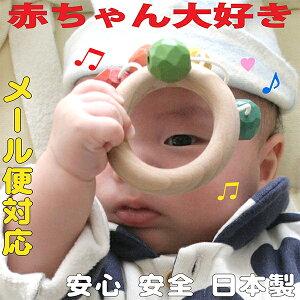 【送料無料・メール便】●おひさまラトル 赤ちゃん おもちゃ 木のおもちゃ 日本製 出産祝い はがため 歯がため がらがら おしゃれ ラトル カタカタ 男の子 女の子 3ヶ月 4ヶ月 5ヶ月 6ヶ月 7
