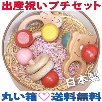 PETIT GIFT SET FOR NEWBORN (joujou)  Wooden Toys (Ginga Kobo Toys) Japan