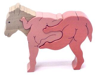 Donkey Standing Puzzle  Wooden Toys (Ginga Kobo Toys) Japan