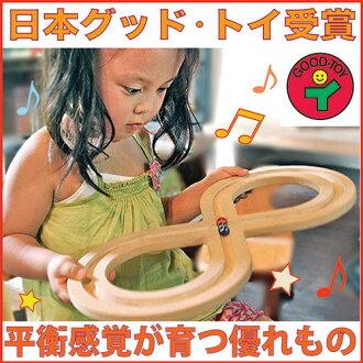 在1岁2岁3岁0岁1岁2岁3岁分娩制造0岁祝贺是推荐♪■INFINITY Wooden Toys (Ginga Kobo Toys) Japan