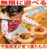 Points five times-infinity wooden toy balance grows! educational toys made Japan one year old 2-year-old 3 years 4 years 5-year-old 6-year-old 7-year-old 8-year-old toddler kids elementary school birthday gift-birth celebration barrier-free type fits boy