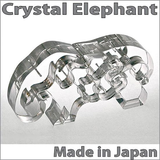 【名入れ可】●クリスタル エレファント 知育玩具 ブロック 型はめ 男の子女の子 2歳 3歳 4歳 5歳 6歳 7歳 8歳 9歳 10歳 誕生日ギフト 誕生祝い 出産祝いに♪ 男の子&女の子 日本製 職人技 アート インテリア インンテリジェンス 知性派 Crystal Elephant