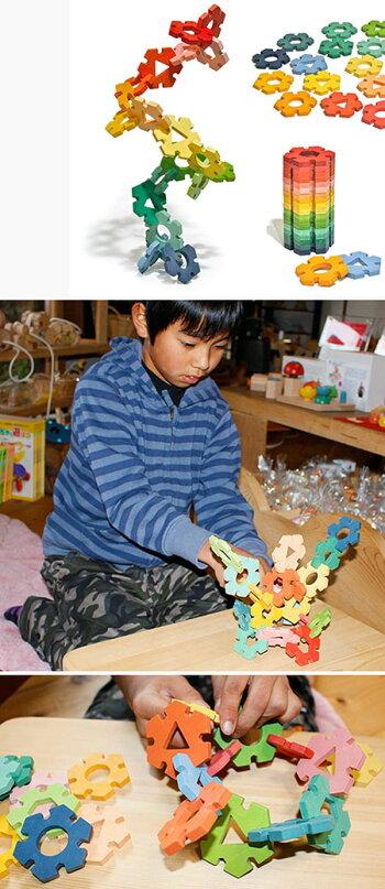 木のおもちゃHEXA積み木日本製銀河工房誰でもアーティスト