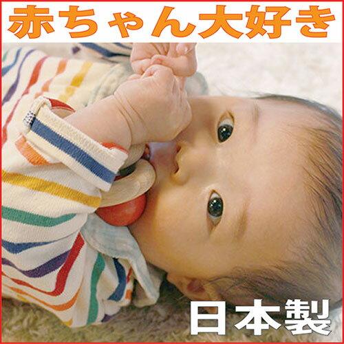 【名入れ可】●ぺろりん はがため 歯がため 赤ちゃん おもちゃ 木のおもちゃ 日本製 おしゃぶり 出産祝い がらがら カタカタ ラトル 男の子&女の子 3ヶ月 4ヶ月 5ヶ月 6ヶ月 7ヶ月 8ヶ月 9ヶ月 10ヶ月 0歳 1歳 誕生日 歯固め ベビー 親子 木育