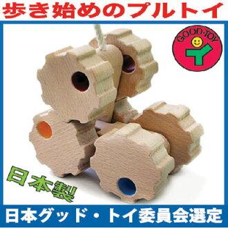 6 Wheel Car (Open Gear Type) Wooden Toys (Ginga Kobo Toys) Japan
