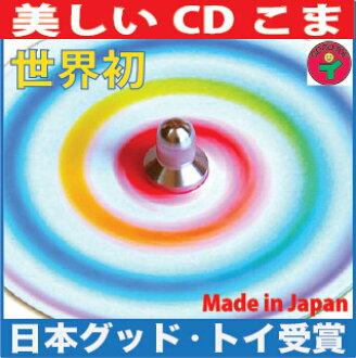 Rainbow Top Wooden Toys (Ginga Kobo Toys) Japan