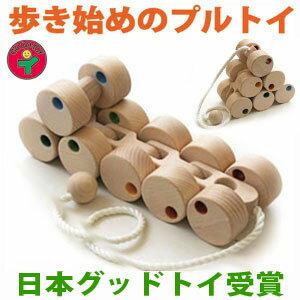 十二輪車(ロングタイプ)日本グッド・トイ委員会認定おもちゃ選定玩具WoodenToys(GingaKoboToys)Japan