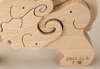 ゾウのパズル木のおもちゃ出産祝い名入れギフト日本製銀河工房gingakobotoys