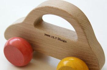 【名入れ可】●押しくるま押し車木のおもちゃ車日本製赤ちゃんおもちゃ知育玩具誕生祝い6ヶ月7ヶ月8ヶ月9ヶ月10ヶ月1歳2歳3歳おしゃれ誕生日ギフト出産祝い男の子女の子木工職人手作り親子木育家族
