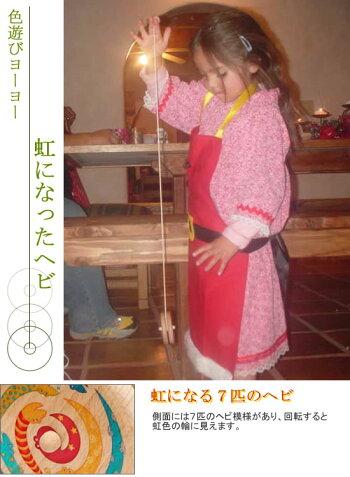 色遊びヨーヨー木のおもちゃ知育玩具銀河工房積木ブロック子供遊具こどもつみき