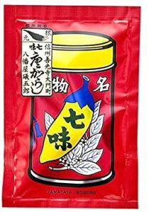 八幡屋磯五郎 七味唐からし 袋 18g