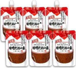 利根川商店 元祖 味噌だれの素 130g×6個 スタンドパウチ【味噌ダレ みそだれ】
