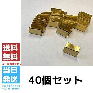 志成販売 カードスタンド 真鍮 プライススタンド 40個